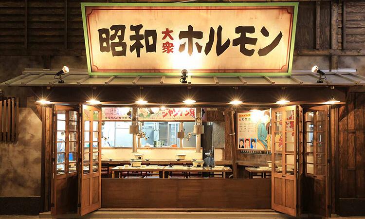 【神田店・新橋店】臨時休業のお知らせ