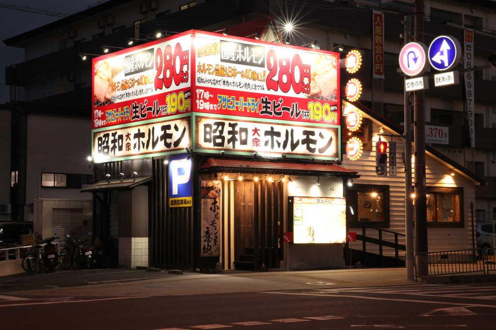守口寺方店