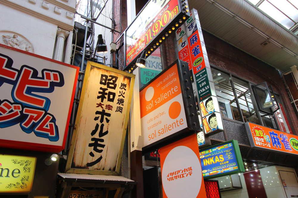 梅田東通り店