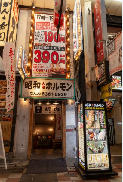 【2020/2/14 NEW OPEN】お初天神店